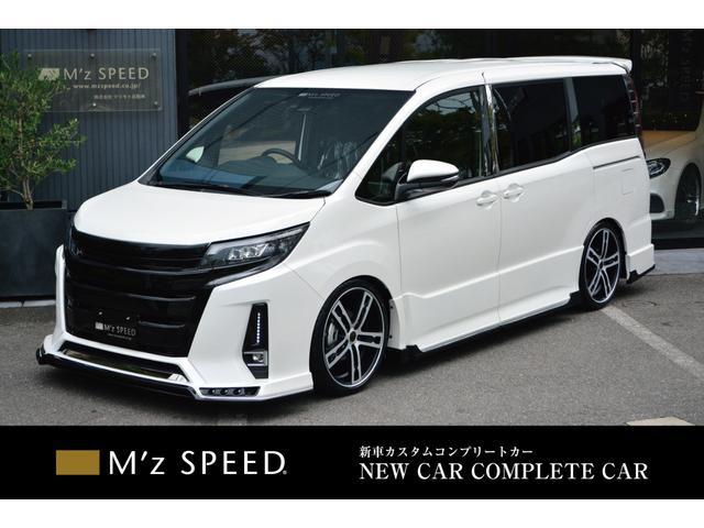 トヨタ Si7人 ZEUS新車カスタムコンプリートカー