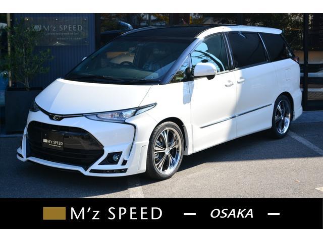 トヨタ 2WD アエラス ZEUS新車カスタムコンプリートローダウン