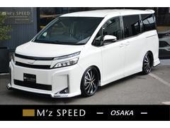 ヴォクシーX 7人乗 ZEUS新車カスタムコンプリート ローダウン
