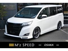 ノアX 7人乗 ZEUS新車カスタムコンプリート ローダウン
