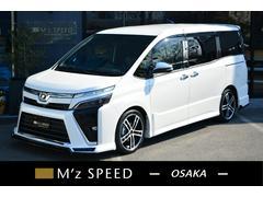 ヴォクシーZS煌 7人乗 ZEUS新車カスタムコンプリート ローダウン