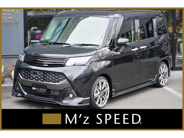 トヨタ カスタムG S ZEUS新車カスタムコンプリート ローダウン