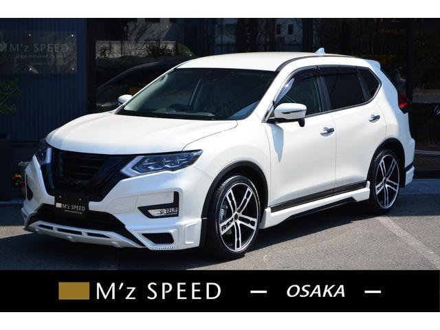 日産 20X 7人乗 ZEUS新車カスタムコンプリート ローダウン