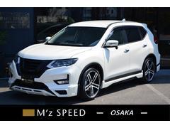 エクストレイル20X 7人乗 ZEUS新車カスタムコンプリート ローダウン