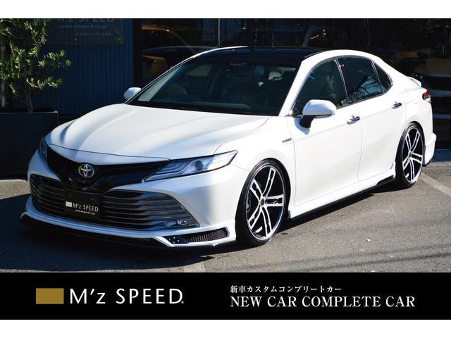 トヨタ X ZEUS新車カスタムコンプリートカー