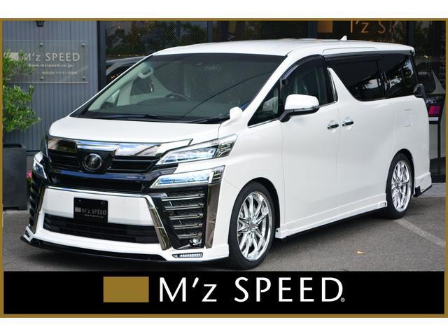 トヨタ 2.5Z-G 7人乗 ZEUS新車カスタムコンプリート
