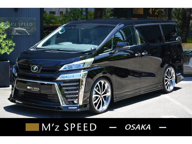 トヨタ 2.5Z Gエディション ZEUS新車カスタムコンプリート