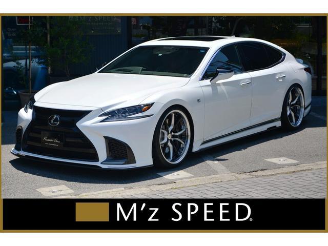 レクサス LS500 Fスポーツ ZEUS新車カスタムコンプリート