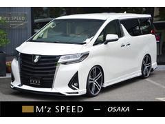 アルファード2.5X 8人乗 ZEUS新車カスタムコンプリートカー