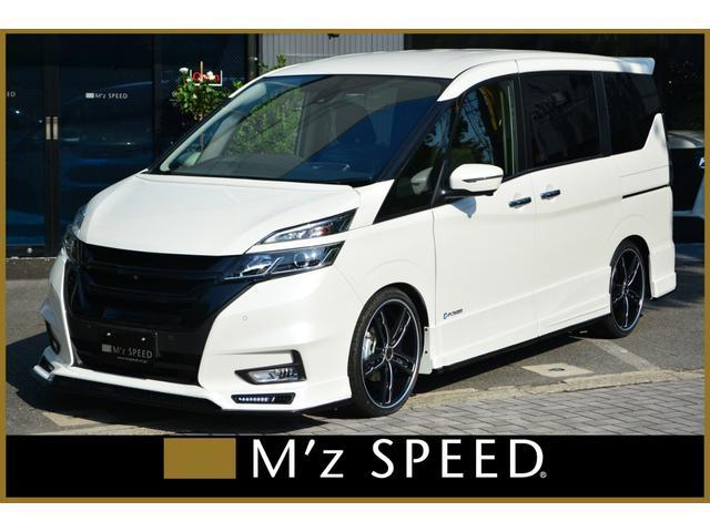 日産 e-パワー ハイウェイスターZEUS新車カスタムコンプリート