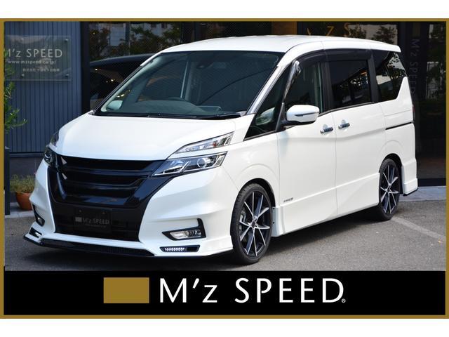 日産 ハイウェイスターVII ZEUS新車カスタムコンプリートカー
