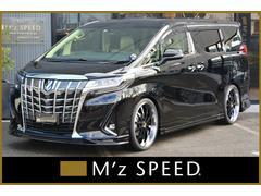 アルファード2.5G ZEUS新車カスタムコンプリートカー