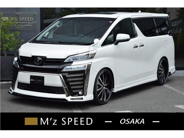 トヨタ 2.5Z 7人乗 ZEUS新車カスタムコンプリートカー
