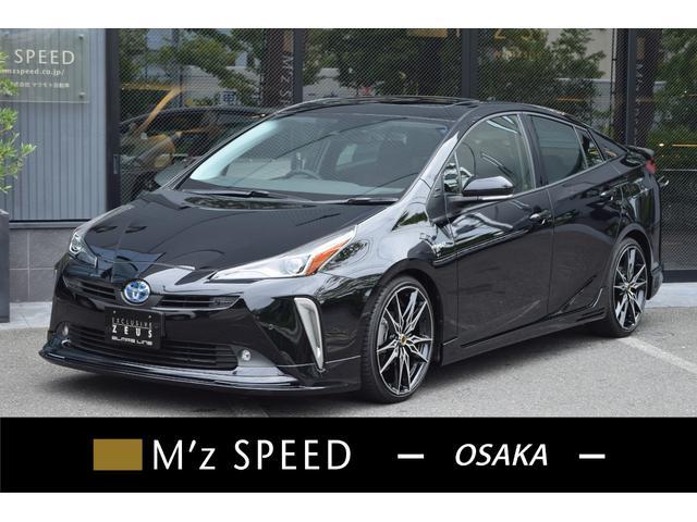 トヨタ S ZEUS新車カスタムコンプリートカー エムズスピード