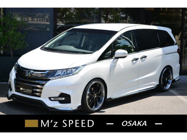 ホンダ アブソルート・センシング7人 新車カスタムコンプリートカー