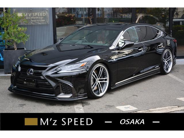 レクサス LS500h FスポーツZEUS新車カスタムコンプリートカー