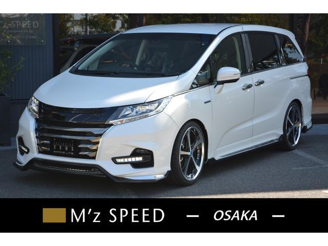 ホンダ HVアブソルート ZEUS新車カスタムコンプリートカー