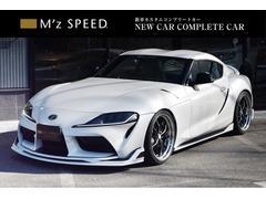 スープラSZ−R ZEUS新車カスタムコンプリートカー