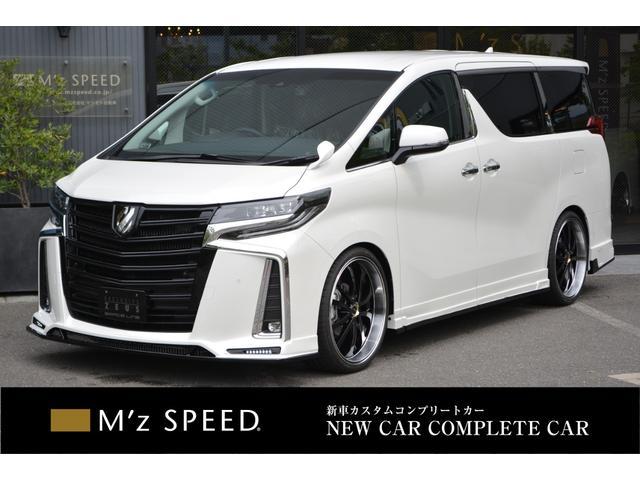 2.5S 7人乗 ZEUS新車カスタムコンプリートカー(1枚目)