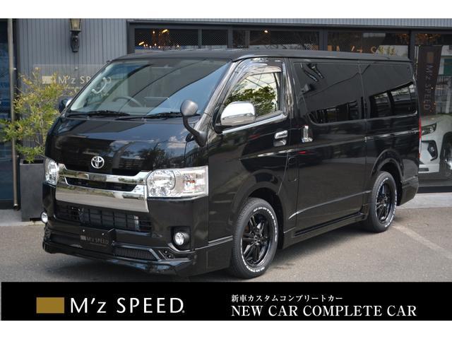トヨタ ロングスーパーGL ZEUS新車カスタムコンプリートカ-