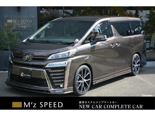 トヨタ 2.5Z 8人乗 ZEUS新車カスタムコンプリートカー・エアロ・F/S/R・グリル・FT・ダウンサス・20インチAW・マフラー・ディスプレイオーディオ・ETC・バックカメラ・両側電動スライドドア