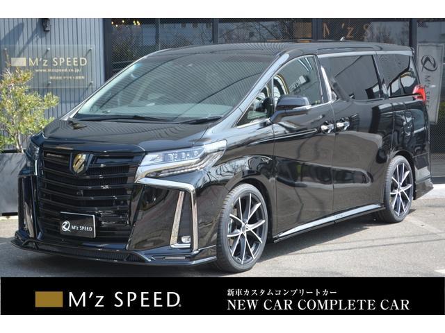 トヨタ アルファード 2.5S タイプゴールド ZEUS新車カスタムコンプリートカー・エアロ3点・グリル・FT・ダウンサス・20インチ・マフラー・T-Connect10.5型・ETC2.0・13.3型Rモニター・全方位カメラ・デジタルインナーミラー