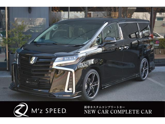トヨタ 2.5S Cパッケージ エムズスピード ZEUS新車カスタムコンプリートカー・エアロ3点・グリル・FT・ピラー・車高調・20インチ・マフラー・T-Connect10.5型・ETC2.0・13.3型モニター・パノラミックビュー