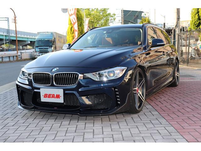 BMW 3シリーズ 320iツーリング ラグジュアリー BEAMコンプリートカー/フルエアロ/20AW/4本だしマフラー/パワートランク/茶革シート/シートヒーター/ACC/BlueTooth/ミュージックサーバー/HDDナビ/ミラーETC/DVD視聴
