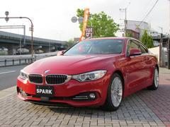 BMW420iクーペ ラグジュアリー ワンオナ ベージュ革 ACC