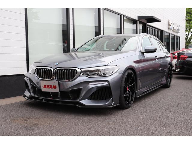 BMW 5シリーズ 523dツーリングBEAMコンプリートカー黒革20インチAW