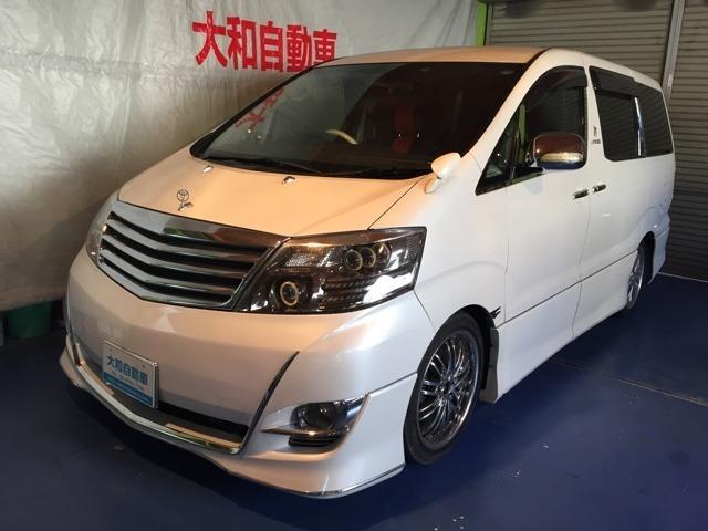 トヨタ MSプラチナセレクションII フルセグナビ・HID・電動リヤ