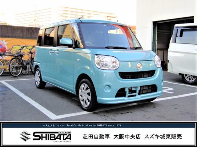 ダイハツ X SAIII アップグレードPK ダイハツ保証付 両側パワースライドドア スマートアシスト 軽自動車