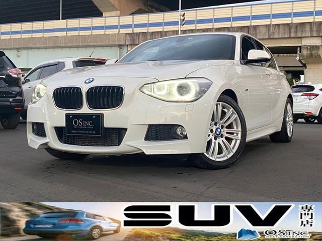 BMW 1シリーズ  116i/Mスポーツ/オートライト/フロントフォグライト/プッシュスタート/スマートキー/アイドリングストップ/純正ナビ/Bluetooth/純正アルミホイール/ETC