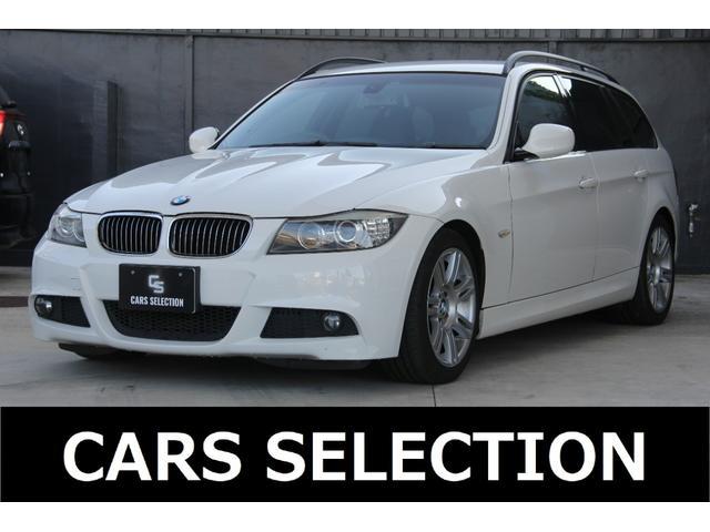 BMW 3シリーズ 320iツーリング Mスポーツパッケージ 後期モデル 純正ナビ ETC 純正17インチアルミ ルーフレール キセノンライト プッシュスタート スマートキー オートエアコン オートライト