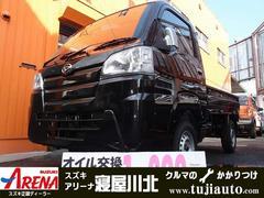ハイゼットトラックスタンダード エアコンパワステ4速ATスモークガラス ABS
