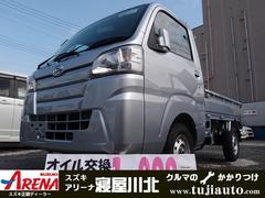 ハイゼットトラックスタンダード4WD5MTエアコンパワステ濃色ガラス ABS