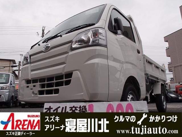ダイハツ ハイゼットトラック 多目的PTOダンプ キーレス パワーウィンドウ 4WD5MT