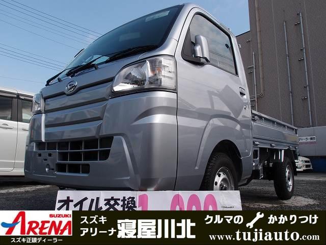 ダイハツ ハイゼットトラック スタンダード 4速オートマチック 濃色ガラス ABS