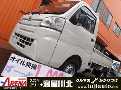 ハイゼットトラックハイルーフ エアコンパワステ新型5MT ABS