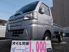 ハイゼットトラックスタンダード エアコンパワステ5MTスモークガラス ABS