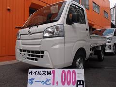ハイゼットトラックスタンダード エアコンパワステ5MT 登録済未使用車 ABS