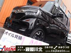N BOXカスタムG・EXターボホンダセンシング助手席スーパースライドシート