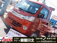 ハイゼットトラックジャンボ 5MT LEDヘッド ABSメッキグリル荷台作業灯