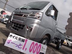 ハイゼットトラックエクストラ LEDヘッド4WD4速AT CDフォグ ABS