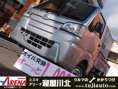 ハイゼットトラックローダンプ パートタイム4WD 4速オートマチック省力パック