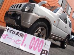 ジムニーランドベンチャー4WD 4AT電動ミラー16AWフォグランプ