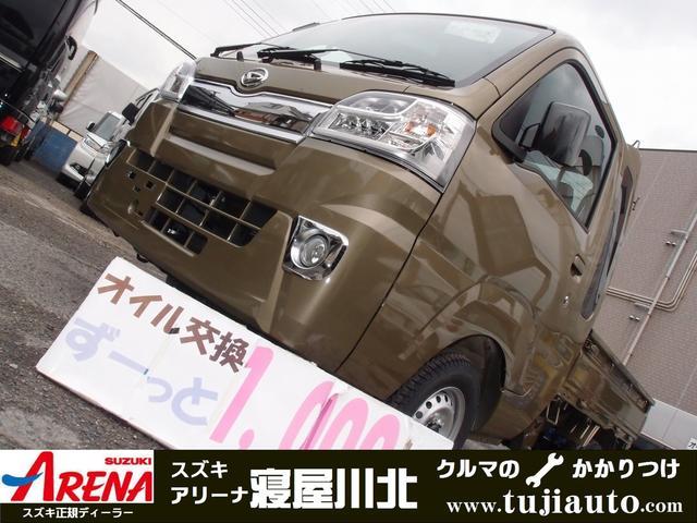 ハイゼットトラック(ダイハツ) ジャンボ 中古車画像