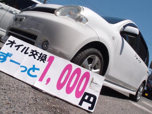 トヨタ G サンルーフ電動スライド15AWフルエアロ禁煙ワンオーナー