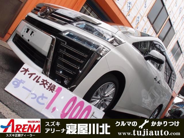 トヨタ 2.5Z 7人乗り 両側電動スライド LEDヘッド18AW