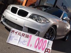 BMW 1シリーズ M135i Mスポーツ クアンタム車高調フルエアロ18AW